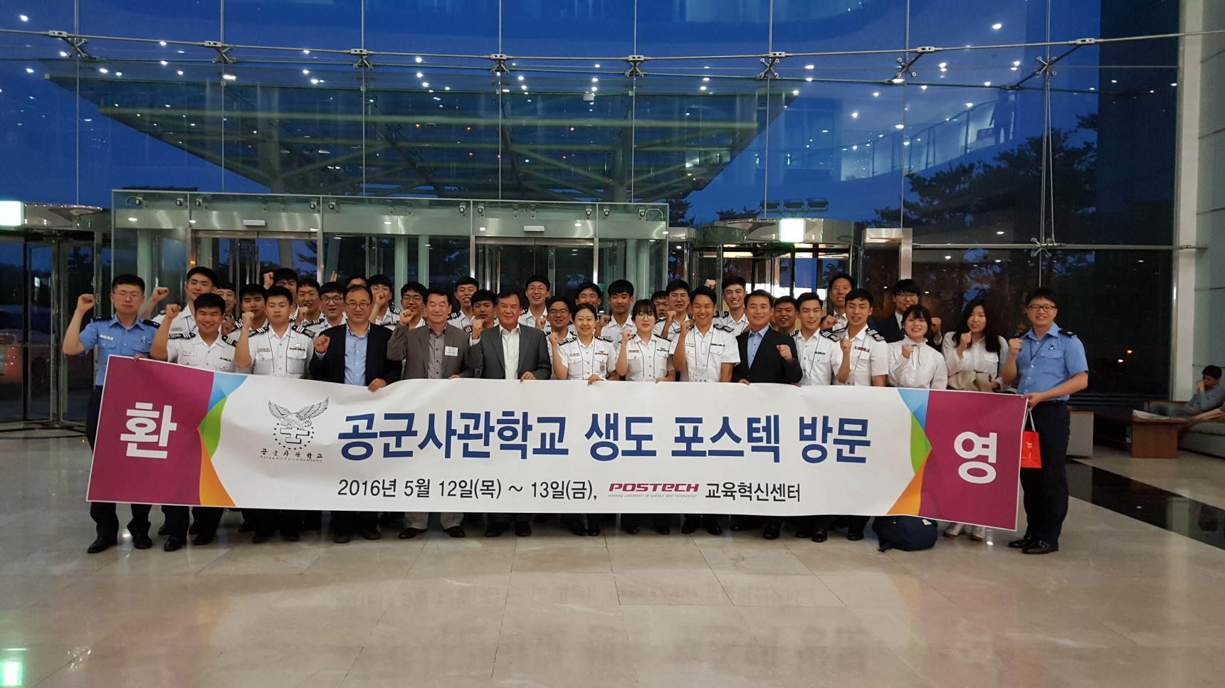 Exchanges with Korea Air Force Academy