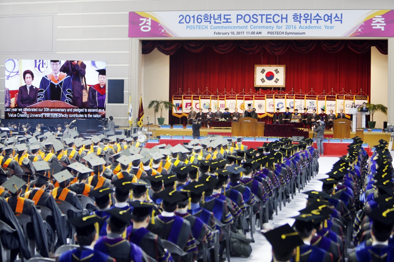 2017 POSTECH Commencement Ceremony