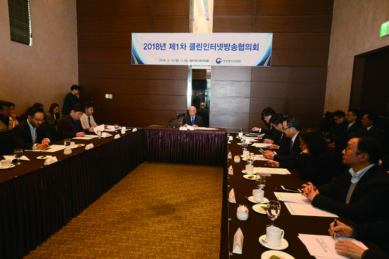 ▲1st Clean Internet Broadcast Association meeting held on March 18 to discuss on regulations of live streaming / News1