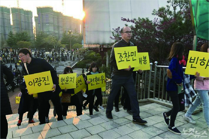 ▲Citizens marching with name cards MV Sewol disaster victims / Nocut News