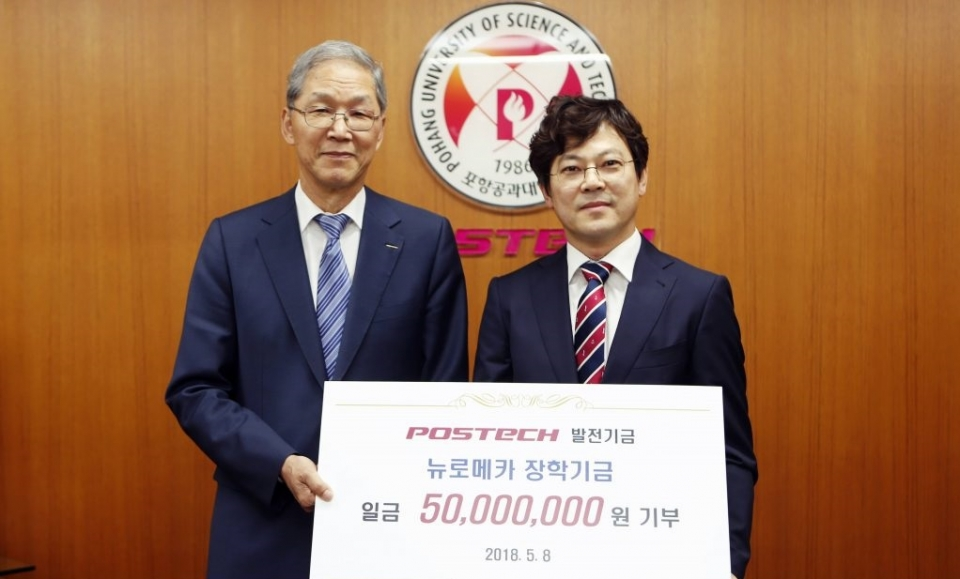 Alumni Corporation Neuromeka Donates 50 million KRW to POSTECH