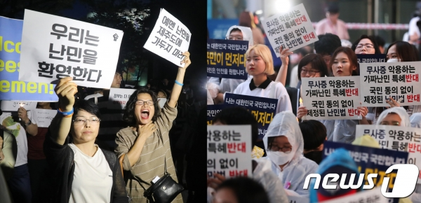 South Korean activists protest about accepting Yemeni refuge