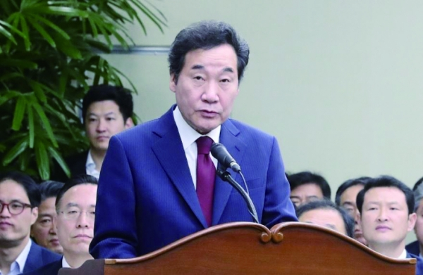 Prime Minister Lee Nak-yeon said during parliamentary audit /Yonhap