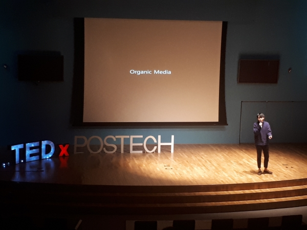Park Chan-hoo (CSE 15) giving speech