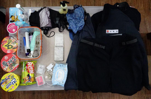 ▲The items Kim had with him before his untimely death
