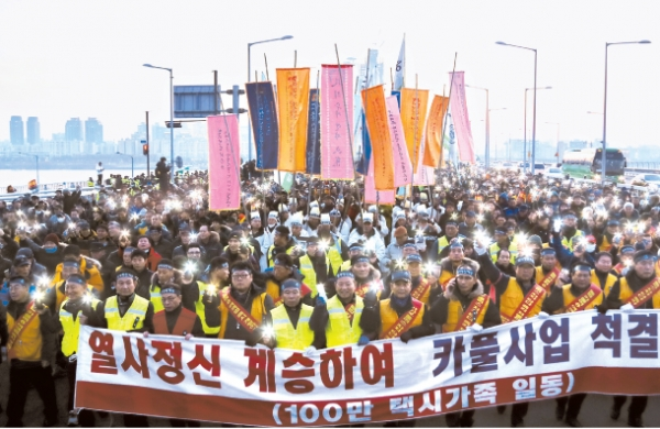 Massive rally held to protest launch of a carpooling service/ Yonhap