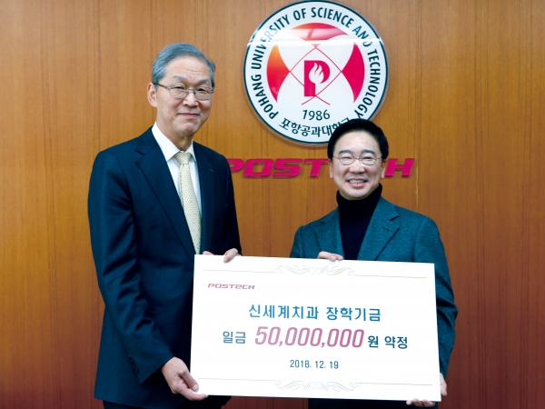 Dr. Lee of Shinsegae Dental Clinic Donates a Scholarship