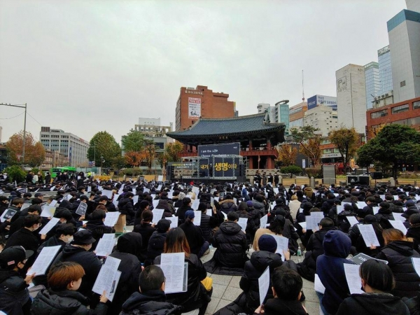 ▲Prostesters at demonstration against anti-abolition law / The Hankyoreh