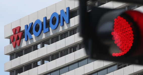 ▲Prosecutors have requested arrest warrants for two executives of Kolon Life Science (KLS) regarding the 'Invossa Incident' / Yonhap