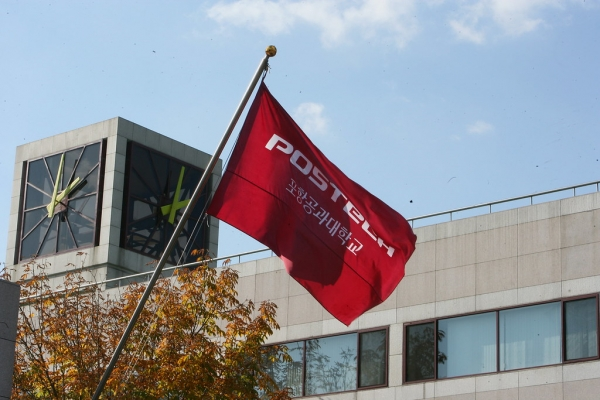 POSTECH Ranked First in the 2019 University Rankings