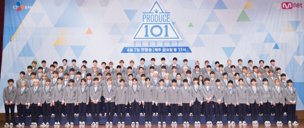 ▲Cast members of Produce 101 season 2 / Mnet official website